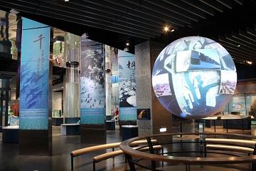 海洋科學廳